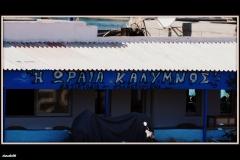Kalymnos, Pothia